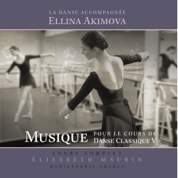 CD, Dance Accompaniment V, E. Akimova